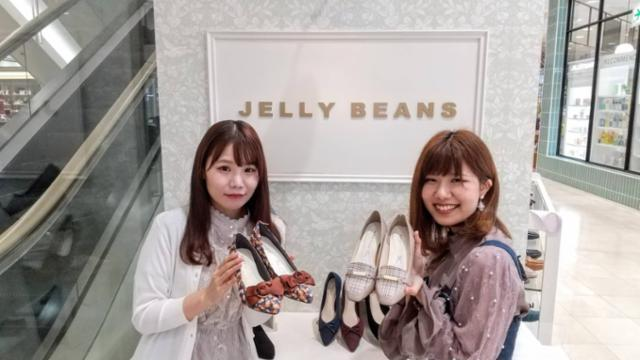 JELLY BEANS ららぽーと横浜店の画像・写真